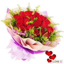 <u><font color=#008000> MidNight Delivery : </FONT></u>:18 Exclusive <font color =#FF0000> Dutch Red </font>   Roses  Bouquet Nicely Wrapped