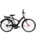 Sensational BSA Rocky RF 2.0 Bicycle