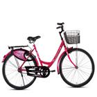 Wonderful BSA Ladybird Angel Cycle