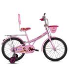 Pulsive BSA Champ Flora Bicycle