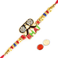 Vibrant Bhaiya Rakhi for your loving Brother