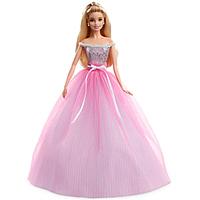 Marvelous Barbie Doll